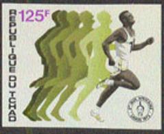 CHAD (1973) Runners. Imperforate. Scott No 290, Yvert No 284. - Tschad (1960-...)