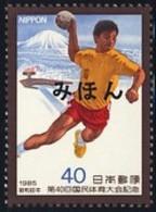 JAPAN (1985) Handball. National Athletic Meet Issue Overprinted MIHON (specimen). Scott No 1665, Yvert No 1564. - Japan