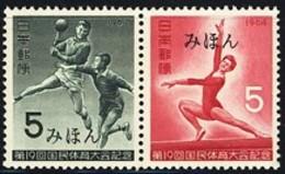 JAPAN (1964) Handball. Balance Beam. Se-tenant Pair Overprinted MIHON (specimen). Scott Nos 816-7 - Japan