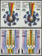 NIGER (1978) Pinwheel. Third African Games Emblem. Set Of 2 Imperforate Pairs. Scott Nos C288-9 - Niger (1960-...)