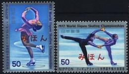 JAPAN (1977) Skaters. Set Of 2 Specimens. Scott Nos 1297-8, Yvert Nos 1213-4. - Japan
