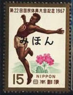 JAPAN (1967) Saitama Athletic Meet - Runner. Specimen. Scott No 933, Yvert No 885. - Japan