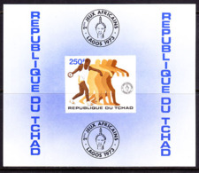 CHAD (1973) Discus. Imperforate S/S. Scott No 292, Yvert No BF14. 2nd African Games. - Tschad (1960-...)