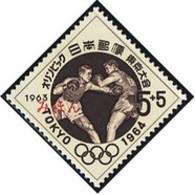 JAPAN (1963b) Boxing. Toyko Olympics Fundraising Issue Overprinted MIHON (specimen). Scott No B22, Yvert No 747. - Japan