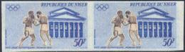 NIGER (1972) Boxers. Imperforate Pair. Scott No C187, Yvert No PA187. - Niger (1960-...)