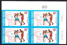 TOGO (1969) Boxing. Imperforate Corner Bl/4. Opening Of Omnisport Stadium. Scott No C105, Yvert No PA107. - Togo (1960-...)