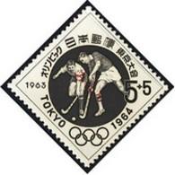 JAPAN (1963f) Field Hockey. Toyko Olympics Fundraising Issue Overprinted MIHON (specimen). Scott No B26 - Japan