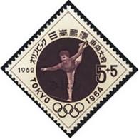 JAPAN (1962) Woman Gymnast. Toyko Olympics Fundraising Issue Overprinted MIHON (specimen). Scott No B16, - Japan