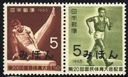 JAPAN (1965) Pommel Horse. Walking. Se-tenant Pair Overprinted MIHON (specimen). Scott Nos 852-3 - Japan