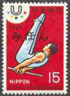 JAPAN (1967) Horizontal Bar. Overprinted MIHON (specimen). Scott No 928, Yvert No 873. Hard To Find! - Japan