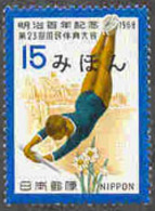 JAPAN (1968) Gymnast. National Athletic Meet Issue Overprinted MIHON (specimen). Scott No 970, Yvert No 920. - Japan