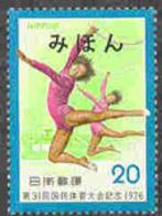 JAPAN (1976) Gymnasts. National Athletic Meet Issue Overprinted MIHON (specimen). Scott No 1265 - Japan