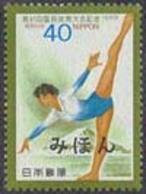 JAPAN (1986) Gymnast. National Athletic Meet Issue Overprinted MIHON (specimen). Scott No 1704, Yvert No 1601 - Japan