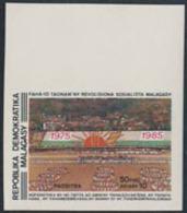 MADAGASCAR (1985) Gymnastic Event. Imperforate. Scott No 722, Yvert No 741. - Madagaskar (1960-...)
