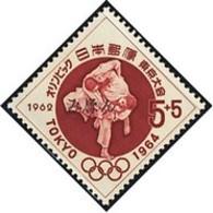 JAPAN (1962) Judo. Toyko Olympics Fundraising Issue Overprinted MIHON (specimen). Scott No B17, Yvert No 713. - Japan