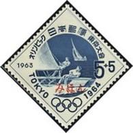 JAPAN (1963) Sailing. Toyko Olympics Fundraising Issue Overprinted MIHON (specimen). Scott No B21, Yvert No 746. - Japan
