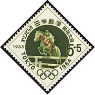 JAPAN (1963) Equestrian. Toyko Olympics Fundraising Issue Overprinted MIHON (specimen). Scott No B25 - Japan