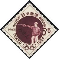 JAPAN (1963) Shooting. Toyko Olympics Fundraising Issue Overprinted MIHON (specimen). Scott No B27, Yvert No 762. - Japan
