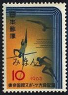 JAPAN (1963) Pole Vault. Tokyo Pre-Olympics. MIHON (specimen) Overprint. Scott No 801. - Japan