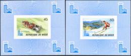NIGER (1980) Lake Placid Olympics. Set Of 5 Imperforate Minisheets. Scott Nos 491-5, Yvert Nos 492-6. - Niger (1960-...)