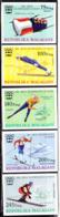 MADAGASCAR (1975) Innsbruck Olympic Sports. Set Of 5 Imperforates. Scott Nos 538-40,C149-50. - Madagaskar (1960-...)