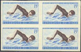 NIGER (1963) Swimmer. Imperforate Block Of 4. Scott No 114, Yvert No 120. - Niger (1960-...)