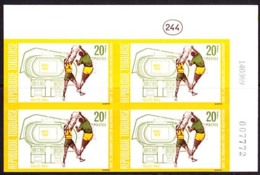 TOGO (1969) Volleyball. Imperforate Corner Bl/4. Opening Of Omnisport Stadium. Scott No 671, Yvert No 603. - Togo (1960-...)
