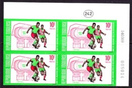 TOGO (1969) Soccer. Imperforate Corner Bl/4. Opening Of Omnisport Stadium. Scott No 669, Yvert No 601. - Togo (1960-...)
