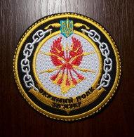 Naval Patch 37th Signal Regiment Of Navy Of UKRAINE Abzeichen Ecusson Parche - Ecussons Tissu