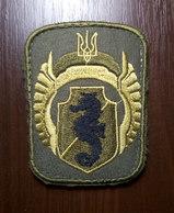 Marines Velcro Patch 73rd Naval Center Of Special Operations SOF UKRAINE Abzeichen Parche Ecusson Navy Frogman - Ecussons Tissu