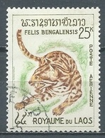 Laos Poste Aérienne YT N°47 Tigre Du Bengale Oblitéré ° - Laos