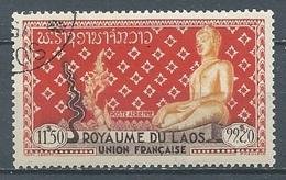 Laos Poste Aérienne YT N°10 Grand Serment Lao Oblitéré ° - Laos