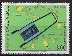 Cabo Verde – 1980 Textile Crafts 3.00 Used Stamp - Islas De Cabo Verde