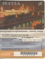GREECE - Mockba(14/20), Amimex Prepaid Card 5 Euro(807 2657), Tirage %5000, 04/05, Used - Grèce