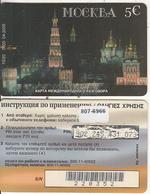 GREECE - Mockba(10/20), Amimex Prepaid Card 5 Euro(807 6966), Tirage %5000, 04/05, Used - Grèce