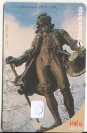SERBIA - Dositej Obradovic(1739-1811), Telecom Srbija Telecard 200 Din, CN : 1234 567890, 07/04, Printing Test Card - Jugoslawien