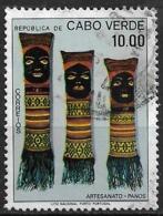 Cabo Verde – 1980 Textile Crafts 10.00 Used Stamp - Islas De Cabo Verde