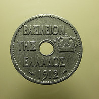 Greece 10 Lepta 1912 - Greece