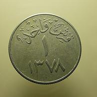 Saudi Arabia 1 1378 - Saudi Arabia