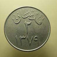 Saudi Arabia 1379 - Saudi Arabia