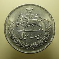 Iran Coin To Identify - Irán
