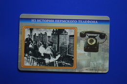 Perm. History Of The Perm Telephone. 1930's Y. 20 Un. - Russie