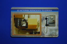 Perm. History Of The Perm Telephone. 1970's Y. 50 Un. - Russie