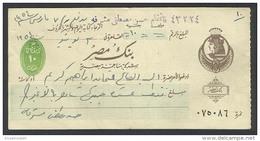 EGD03151 Egypt 1954 Bank Misr CHECK / With 10m Revenue - Letras De Cambio