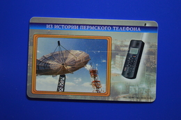 Perm. History Of The Perm Telephone. XXI C. 10 Un. - Russie