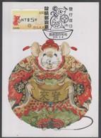 2020 Taiwan R.O.CHINA - ATM Frama  Maximum Card- Money Rat ( Black Imprint ) - ATM - Frama (labels)