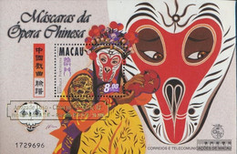 Macao Block57I (complete Issue) Unmounted Mint / Never Hinged 1998 Masks - Macao