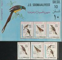 129.SOMALIA 1980 SET/3 STAMP + M/S BIRDS . MNH - Somalië (1960-...)