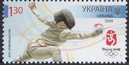 2008 UKRAINE Ykpaiha Ukraina  ** MNH Escrime Fencing Fechten Esgrima [eg38] - Scherma