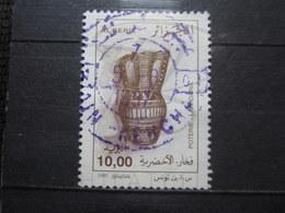 """VEND BEAU TIMBRE D ' ALGERIE N° 1096 , CACHET VIOLET """" AIN-KERDRA """" !!! - Algerien (1962-...)"""